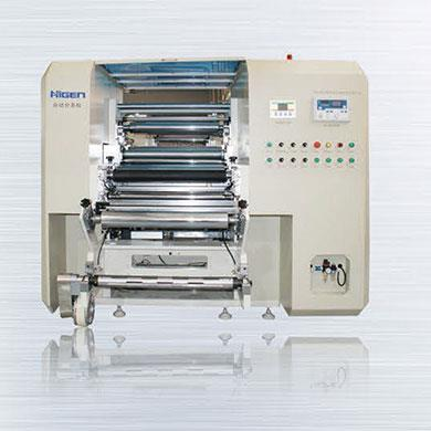 High precision automatic Slitter